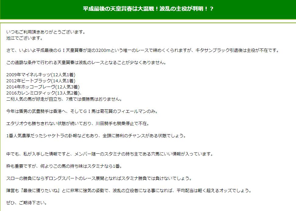 池江道場 無料コンテンツ