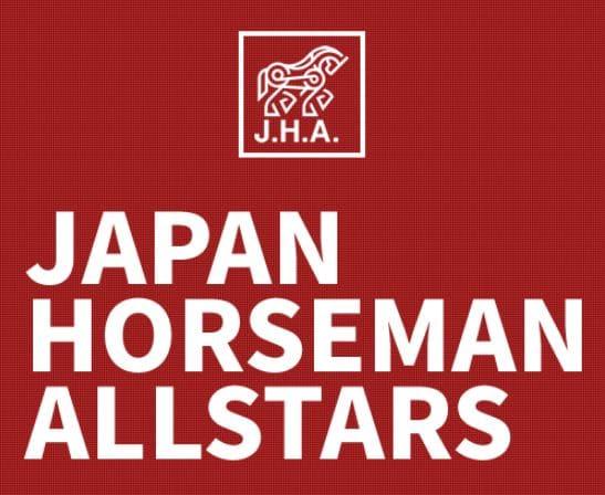 JAPAN HORSEMAN ALLSTARS